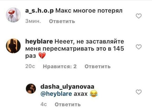 Победительница «Холостяка» Даша Ульянова подразнила упругим телом без лифчика: «Макс многое потерял»