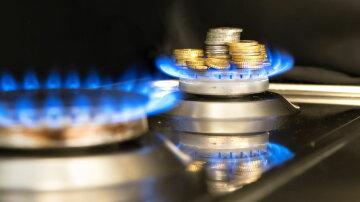 газ-тарифы