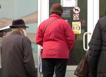 """Украинцев срочно предупредили о закрытии банков и новом графике """"Укрпочты"""", что происходит: """"В связи с..."""""""