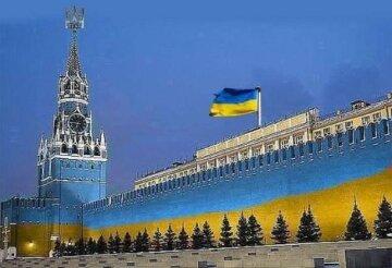 москва россия украина кремль
