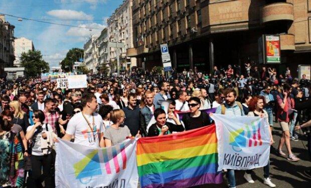 Киевпрайд Лгбт-марш