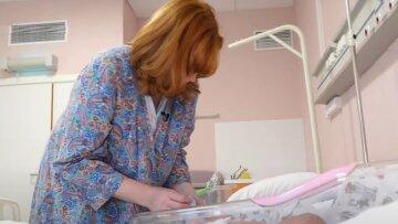 породілля, молода мама, народила, лікарня, вагітність, скрін