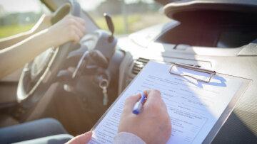 авто, водительские права