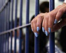 зайцева тюрьма