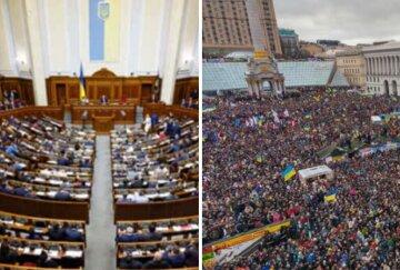"""У Раді хочуть звільнити учасників Майдану від сплати комуналки і купувати їм житло: """"86 млрд на..."""""""