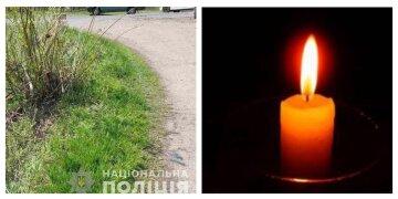 Тело 17-летней девушки нашли на обочине дороги: детали и кадры с места трагедии