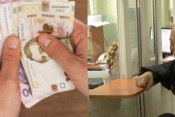Украинцы получат выплаты до 4500 гривен: кому стоит поторопиться до 5 мая