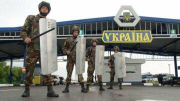 граница украина россия пограничники