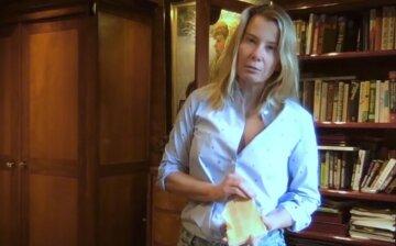 Юлія Висоцька, фото: скріншот You Tube