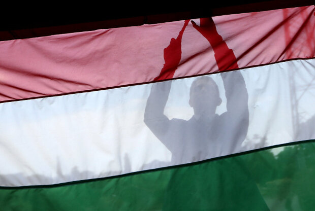 Венгрия-флаг