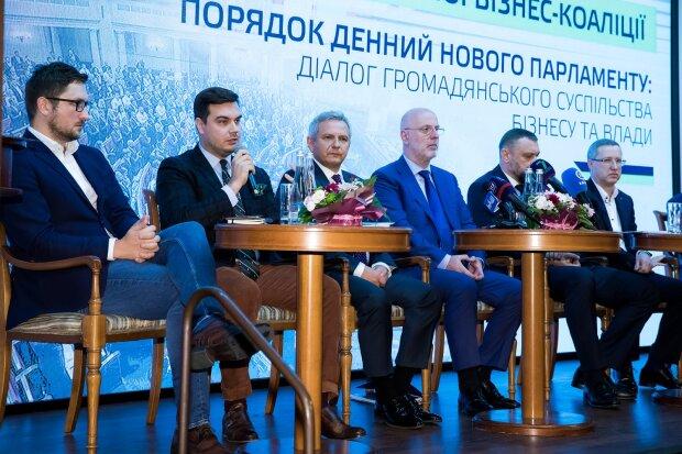Бізнес запрошує парламентаріїв до діалогу