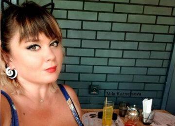 """Украинка с 13 размером бюста едва не растеряла гордость, пока танцевала: """"Вечериночка"""""""