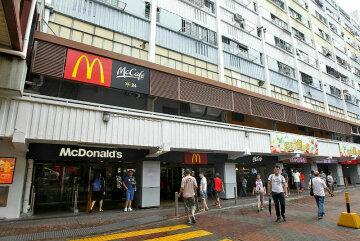 McDonalds Макдональдс Гонконг