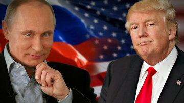 Трамп-Путин
