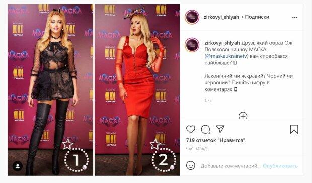 """Полякова устроила битву образов на шоу """"Маска"""", жаркие кадры: """"роковой красный или..."""""""