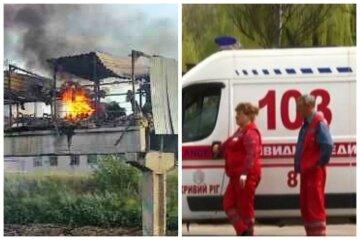 На заводе под Киевом произошел взрыв, на людей полился кипяток: в каком состоянии выжившие