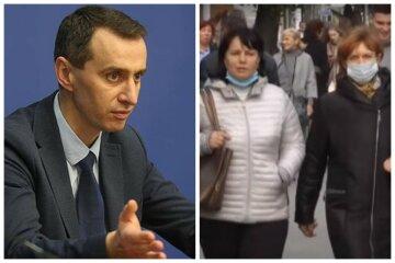 """Українців закликали відмовитися від поцілунків і обіймів, нове попередження МОЗ: """"обов'язково потрібно..."""""""