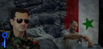 Сирия выборы3