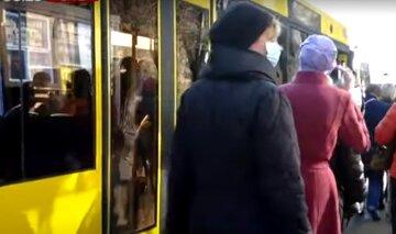 транспорт, громадський транспорт, проїзд