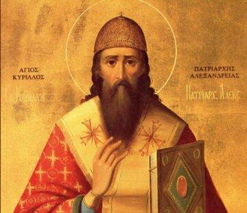 День пам'яті святителя Кирила: що заборонено 22 червня
