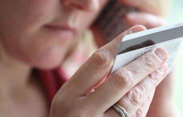 мошенники телефон смс