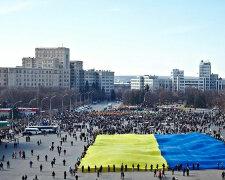 Флаг Украина Харьков