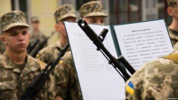 Военные сборы в Украине: сколько платят резервистам и что они получают  бесплатно. Politeka