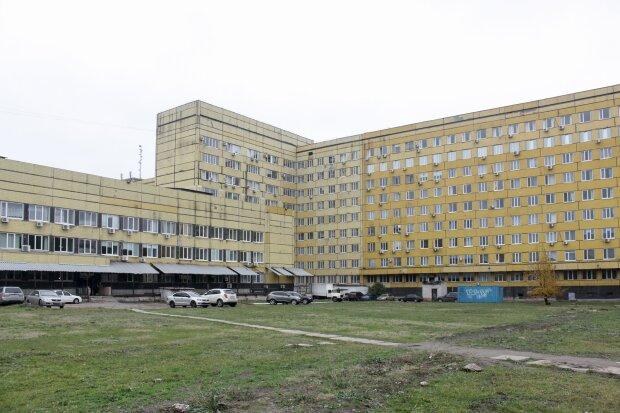 Днепр, больница
