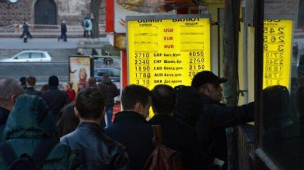 """Курс доллара внезапно затаился, украинцы готовы рвануть в обменники: """"К концу недели гривна..."""""""