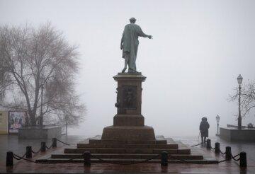 Одесса, погода, туман