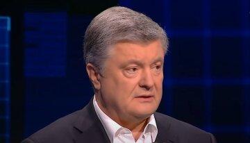 Петро порошенко, скрін