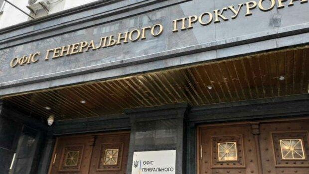 Офіс Генпрокурора забезпечив надходження до бюджету 28,9 млн грн: подробиці гучної справи