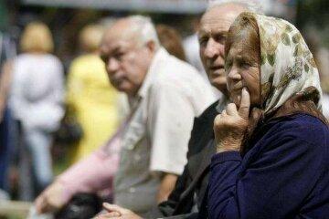 пенсия, пенсионеры, пенсионер