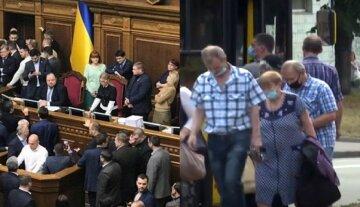 Зарплати, пенсії, соцвиплати: на які суми з Бюджету-2021 можуть розраховувати українці, рішення Ради