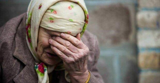 """У Мінсоцполітики назвали причину низьких пенсій: """"Неможливо подолати"""""""