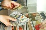 деньги, перевод