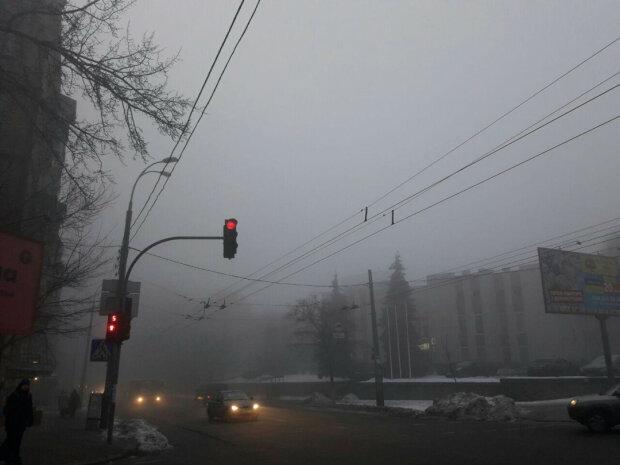 Киев погрузился в странный смог: что происходит