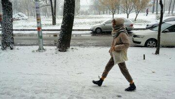 зима погода люди снег холод мороз