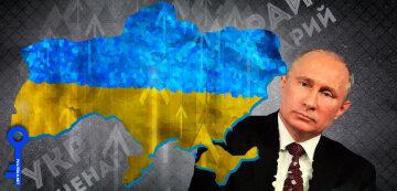 ПутинУкраина