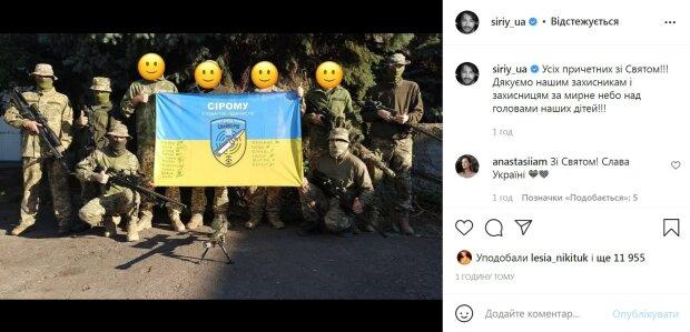 """Как Дзидзьо, Кошевой, Вакарчук, Квартал 95 и другие чествуют украинских защитников: """"Спасибо за все"""""""
