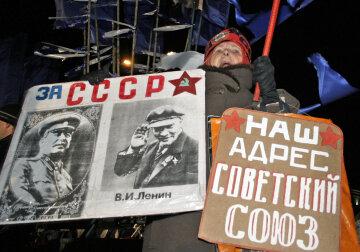 Скажи ні СРСР: українців закликали боротися зі спадщиною комунізму