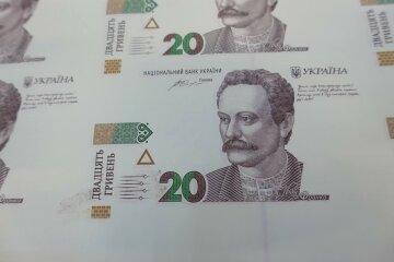 Нацбанк похизувався новими пам'ятними банкнотами (фото)