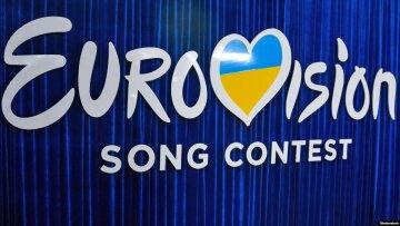 Евровидение, нацотбор
