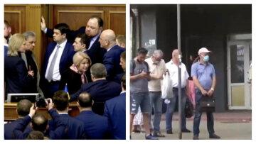 Рада приняла важный закон, который многое изменит: что должны знать украинцы