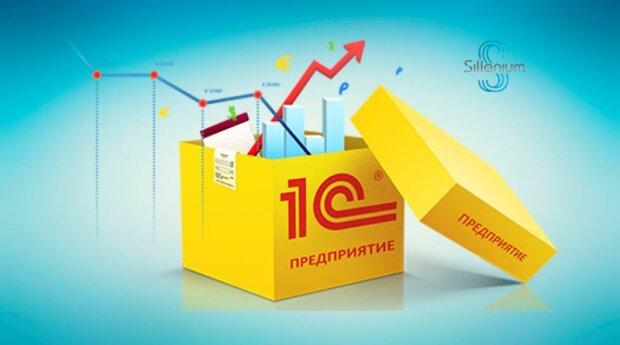 1S-buhgalterskaya-programma