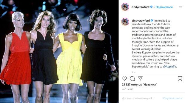 Синди Кроуфорд померялась роскошными ножками с Наоми Кэмбелл и другими красотками: «Лучшие из лучших»