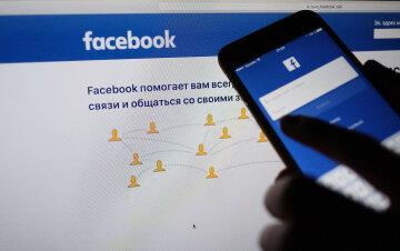 facebook фейсбук социальная сеть смартфон