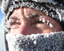 клим холодный