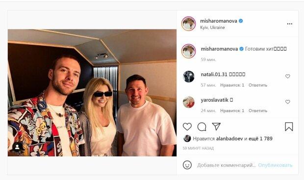 """Экс-ВИА Гра Романова вместе с Максом Барских сообщила радостную новость: """"Давно пора"""""""