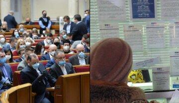 """""""Штрафы и конфискация зарплат"""": в Раде сообщили о новых наказаниях для украинцев, к кому залезут в кошельки"""